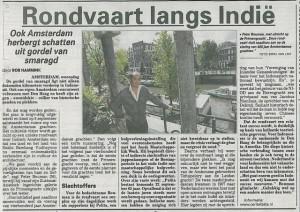 20120829rondvaart-langs-indie